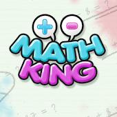 수학왕(Mathking)