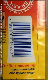 Barcode2PC - screenshot thumbnail
