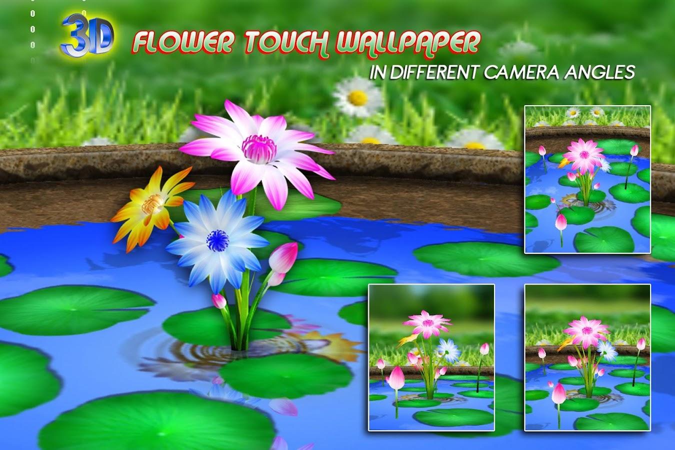 Wallpaper download karne wala apps - 3d Flowers Touch Wallpaper Screenshot