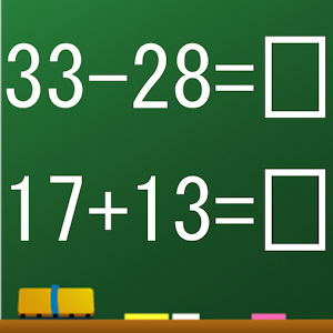Mental arithmetic calculation for PC and MAC