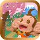 Super Monkey Ball 2: Sakura Ed icon