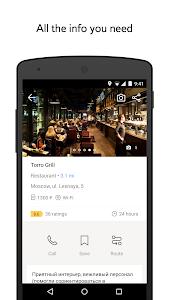 Yandex.City v1.5.1