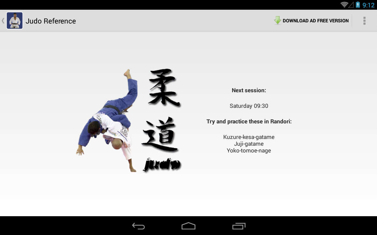 Judo Reference - screenshot