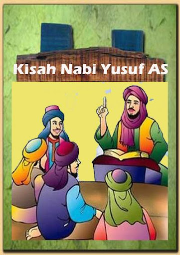Nabi Yusuf AS