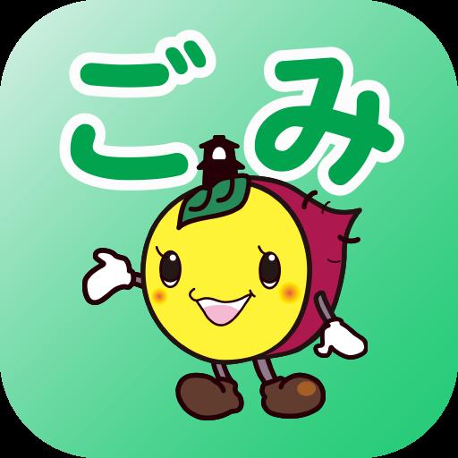 川越市ごみ分別アプリ LOGO-APP點子