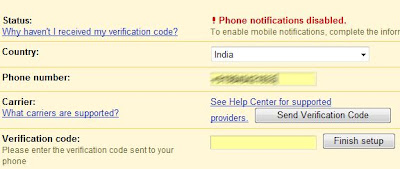 Sms Receive Free India