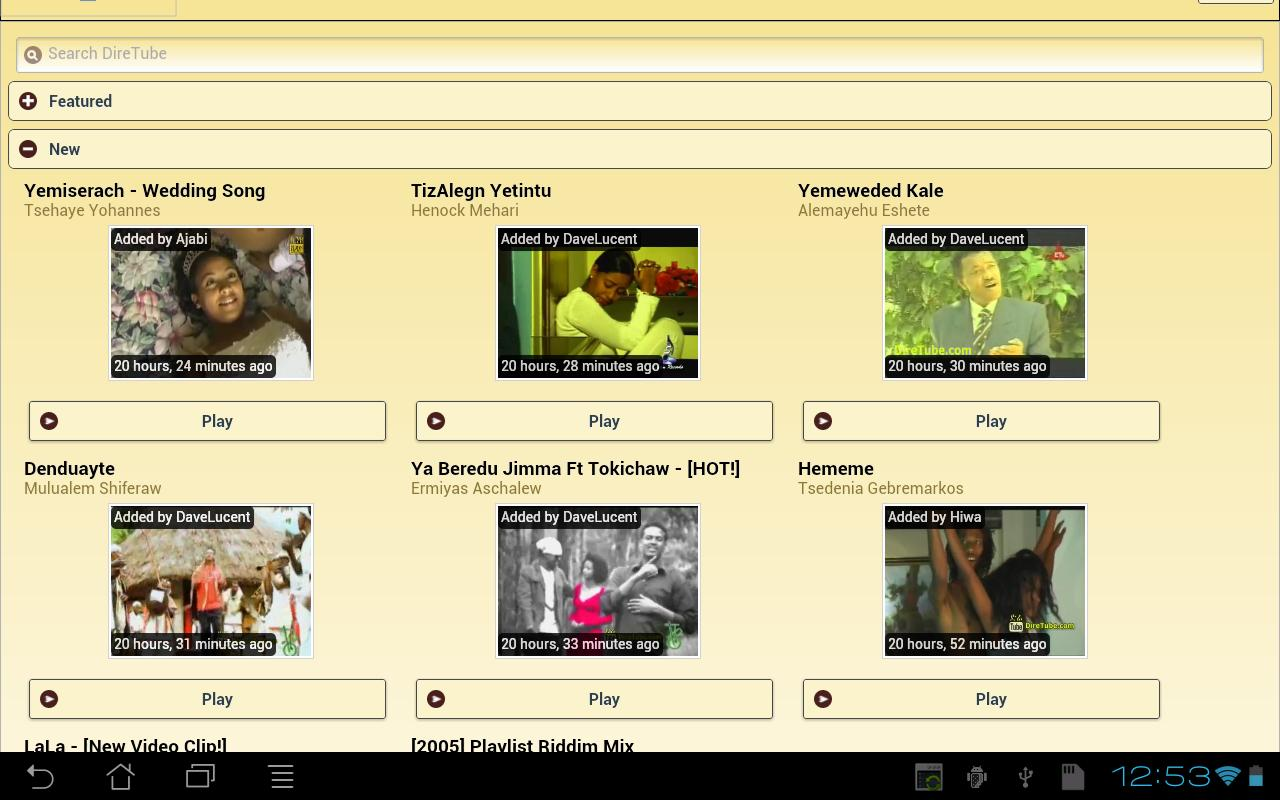 DireTube - screenshot