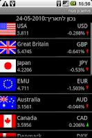 Screenshot of ShekelCalc - Exchange rates