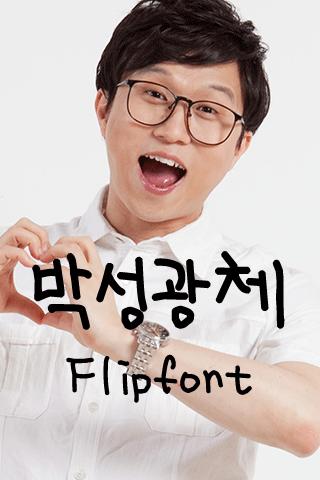 ParkSungKwang™ KoreanFlipfont