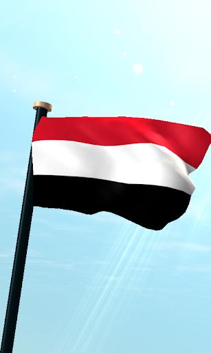 也門旗3D免費動態桌布