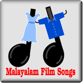 Malayalam Film Songs