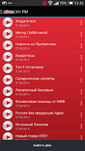 Хіт FM (Hit FM)- screenshot thumbnail