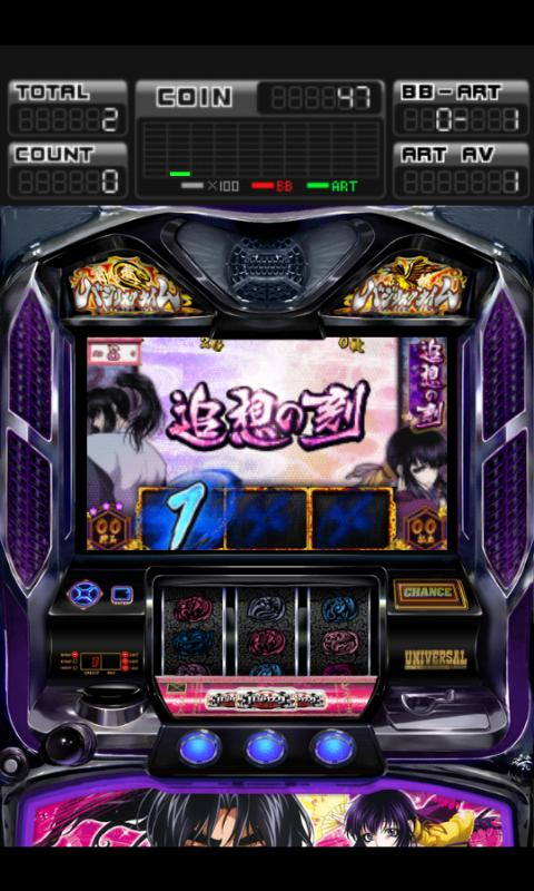 バジリスク~甲賀忍法帖~IIFREE- screenshot