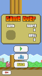 Flappy Pig - screenshot thumbnail