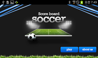 Screenshot of Scoreboard - Soccer