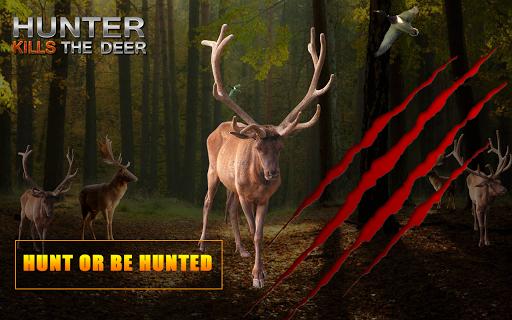 ハンターは鹿を殺す