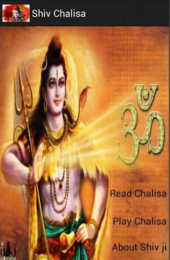 Shiv Chalisa with Meaning