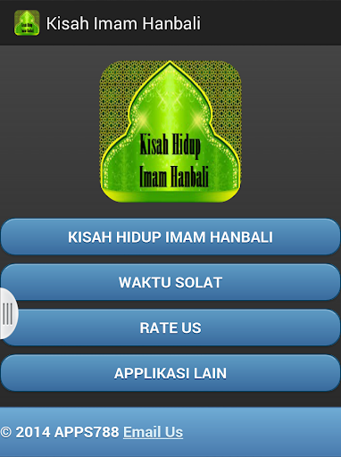 Kisah Imam Hanbali