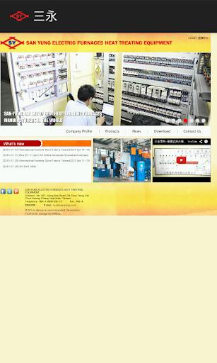 【免費商業App】三永-APP點子