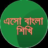 WebBudds Logo