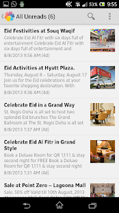 Mega Deals Qatar - screenshot thumbnail