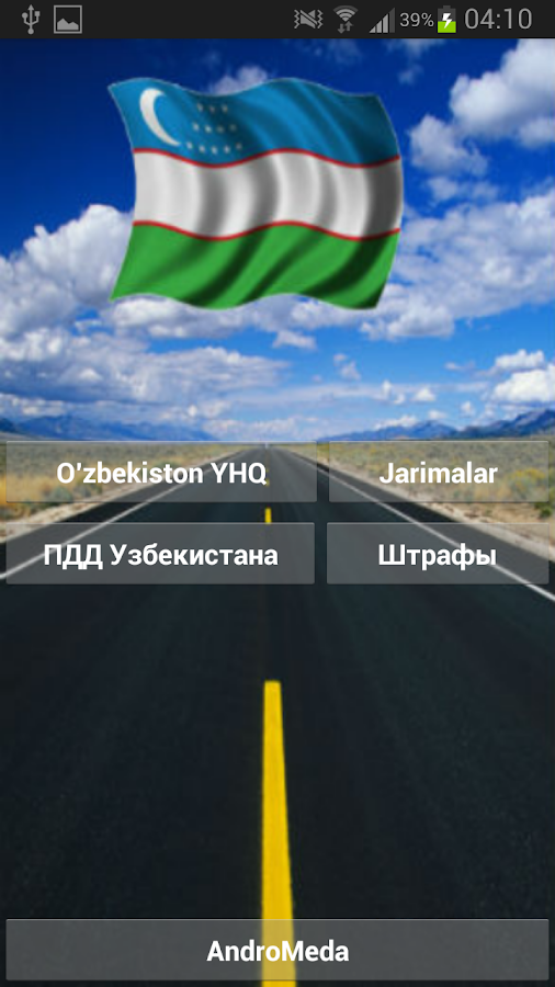 Uzbekistan YHQ- screenshot