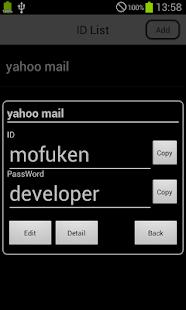 KeyHolder Lite - PasswordAdmin - screenshot thumbnail