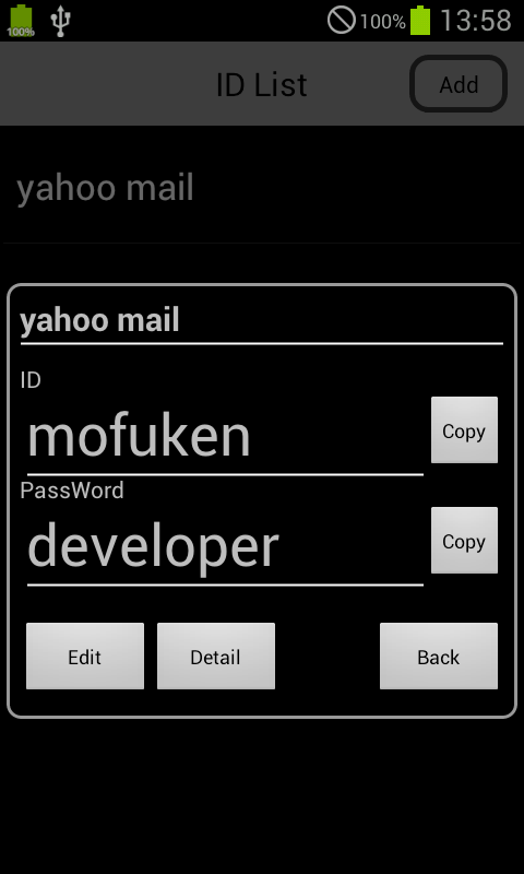 KeyHolder Lite - screenshot