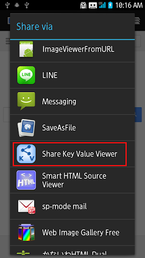 Share Key Value Viewer