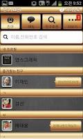 Screenshot of KakaoTalk Theme : Black Gold