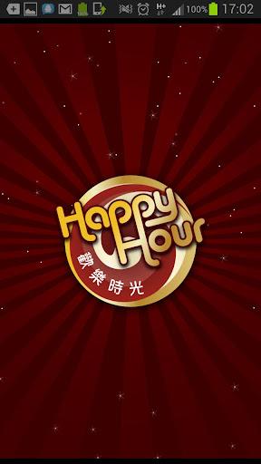 歡樂時光-深圳澳門東莞 桑拿 按摩 KTV 酒吧 賭場搜尋器