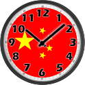 China Flag Analog Clock logo