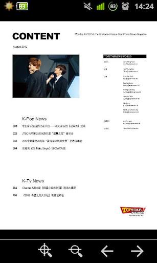 玩新聞App|韩流 Top Star News简体中文版vol.4Free免費|APP試玩
