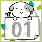 日めくりぶちくんFree 付箋とアイコンで可愛くメモ! icon