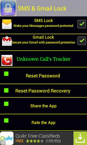 SMS LOCK 2015