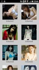 Sexy Idols 2013 Pro