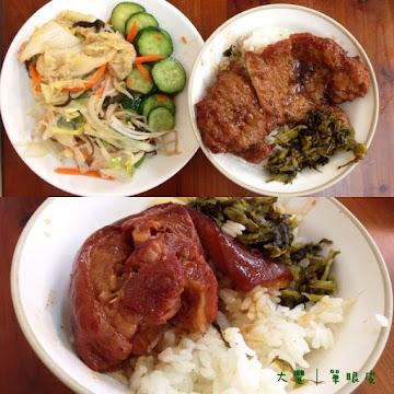 大豐爌肉飯