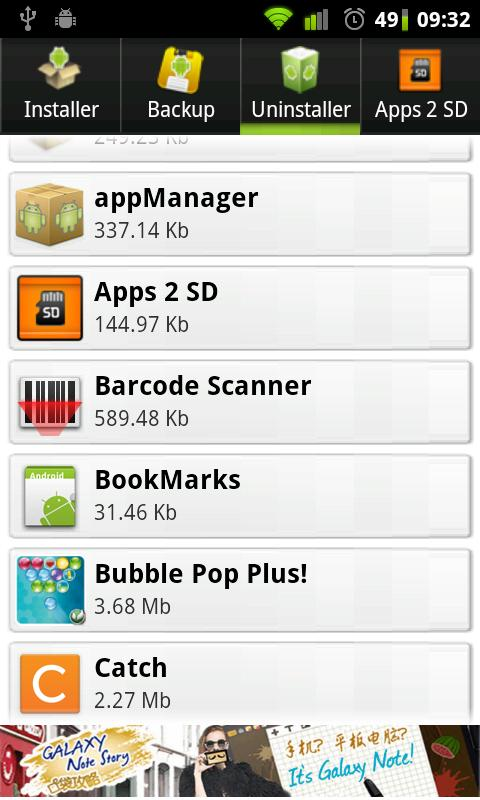 appSaver - screenshot
