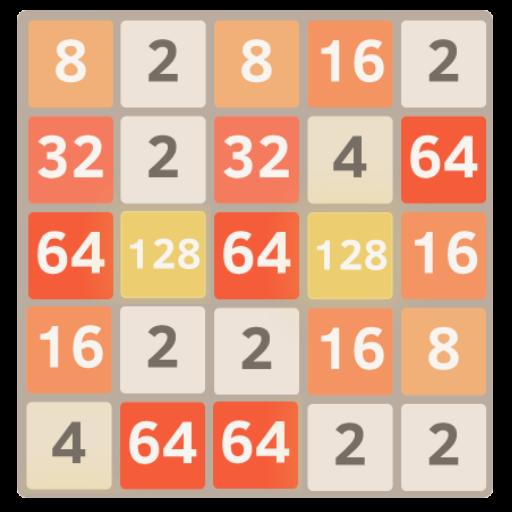 2048至尊(5X5) LOGO-APP點子