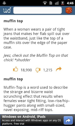 Screenshot 0 for Urban Dictionary's Android app'