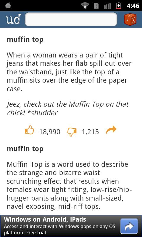 Urban Dictionary (Official)- screenshot