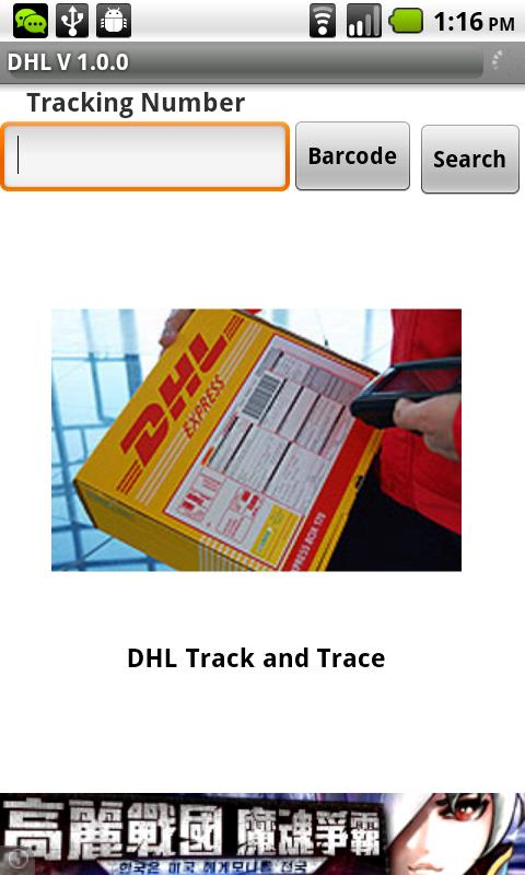 DHL Track and Trace - screenshot