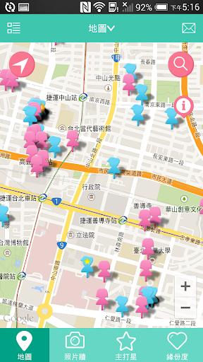 玩社交App|「 Love Somewhere 愛在轉角」—  緣份,交友免費|APP試玩