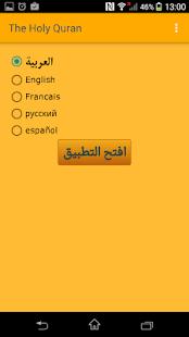ibrahim alakdar ابراهيم الاخضر - screenshot thumbnail