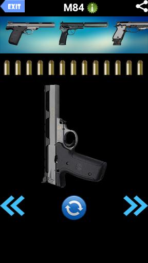 槍射擊的聲音