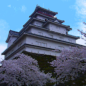 Japan:Aizu-Wakamatsu Castle