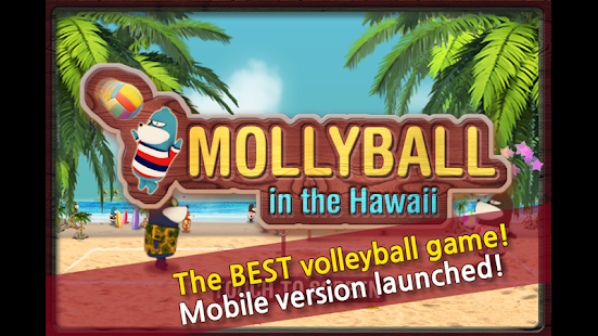 MollyBall(Pro)- screenshot thumbnail