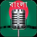 English 2 Bangla Translator icon