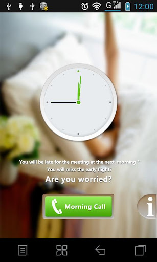 Morning call