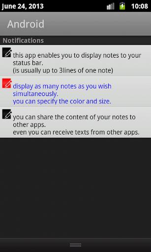 生產應用必備APP下載|N.memo -Notification Memo- 好玩app不花錢|綠色工廠好玩App